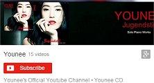 Younee auf YouTube